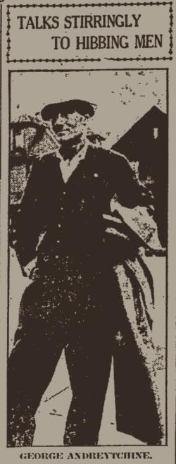 George Andreytchine, Hibbing MN, June 27, 1916